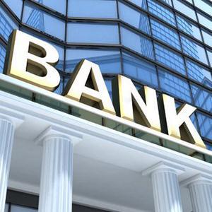Банки Кунашака