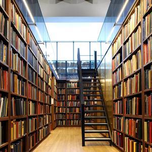 Библиотеки Кунашака