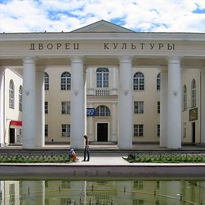Дворцы и дома культуры Кунашака