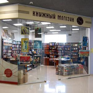 Книжные магазины Кунашака