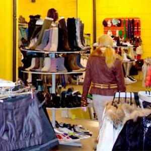 Магазины одежды и обуви Кунашака