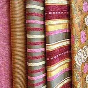 Магазины ткани Кунашака