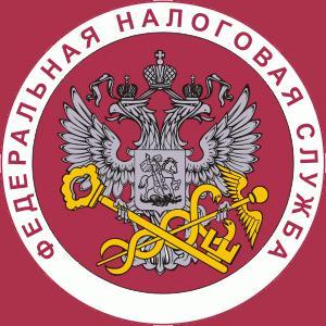 Налоговые инспекции, службы Кунашака