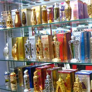 Парфюмерные магазины Кунашака