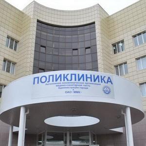 Поликлиники Кунашака