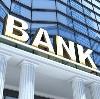 Банки в Кунашаке