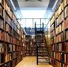 Библиотеки в Кунашаке