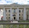 Дворцы и дома культуры в Кунашаке
