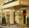 Гостиницы в Кунашаке