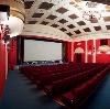 Кинотеатры в Кунашаке