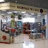 Книжные магазины в Кунашаке