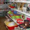 Магазины хозтоваров в Кунашаке