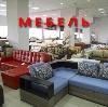 Магазины мебели в Кунашаке