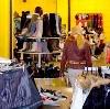 Магазины одежды и обуви в Кунашаке