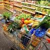 Магазины продуктов в Кунашаке