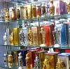 Парфюмерные магазины в Кунашаке
