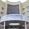 Поликлиники в Кунашаке