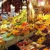 Рынки в Кунашаке