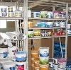 Строительные магазины в Кунашаке