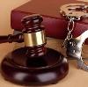 Суды в Кунашаке