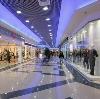 Торговые центры в Кунашаке