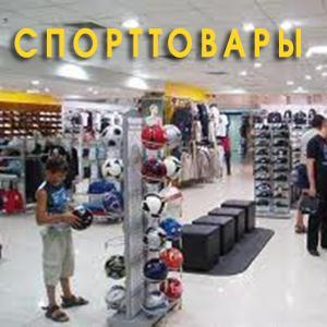Спортивные магазины Кунашака