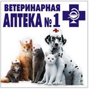Ветеринарные аптеки Кунашака